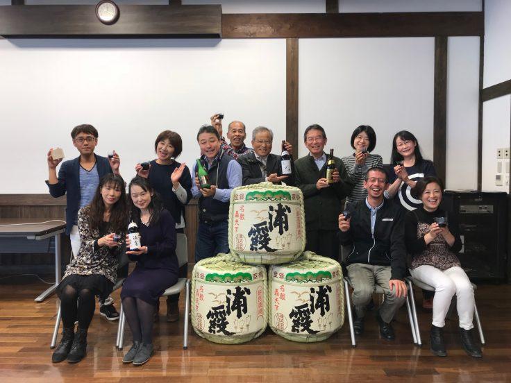 うらかすみ日本酒塾 TOUCH CLASSIC